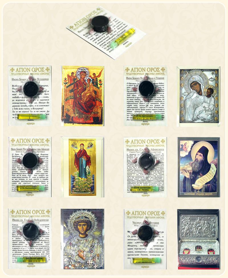 Подарочный набор Чудотворные иконы и святыни Афона, К 1000-летию духовной связи России и Афона