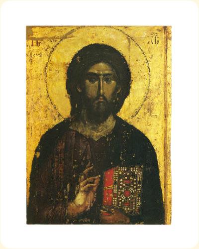 Спас Вседержитель, XIII век