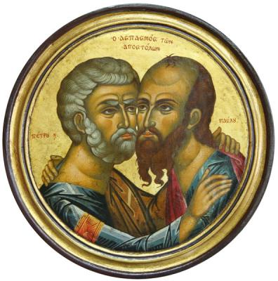 """Петр и Павел """" ."""