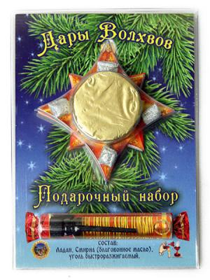 Подарочный набор &quot;Дары Волхвов&quot;<br>&quot;С Рождеством Христовым!&quot;