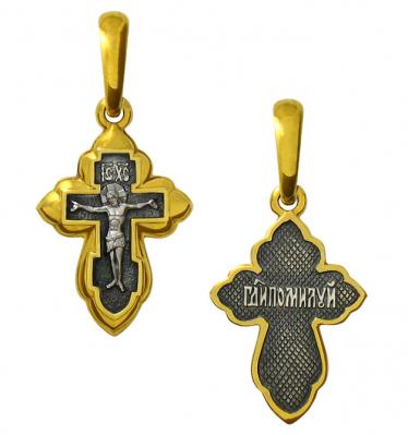 """Крест """"Распятие"""" крестильный"""